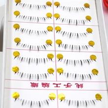 纯手工下睫毛透明梗眼睫cm8 超自然fe式每盒十对装包邮