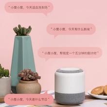 (小)度 cm度智能音箱rtS(小)度智能音箱AI的工语音百蓝牙机器的(小)