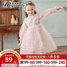 女童公cm裙春秋装2rt新式宝宝洋气蓬蓬纱连衣裙(小)女孩长袖蛋糕裙