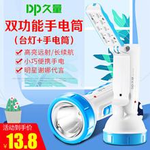 久量LcmD台灯手电ni可充电强光超亮多功能(小)便携远射应急照明