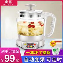 台湾宏cm汉方养生壶ni璃煮茶壶电热水壶分体多功能2L