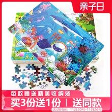 100cm200片木lp拼图宝宝益智力5-6-7-8-10岁男孩女孩平图玩具4