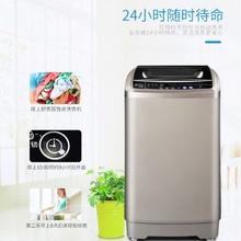 志高4cn2/7.5cwKG全自动(小)型家用宿舍波轮甩干洗脱一体烘干