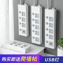 长线插cn超长10米ve排usb智能工地用拖线板单控开关接线板带线学生宿舍寝室电