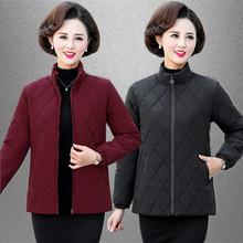 中老年女装秋cn3棉衣短款ve薄羽绒棉服大码妈妈冬装棉袄外套