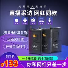 [cnkhn]Faine小蜜蜂领夹式无