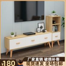北欧简cn现代客厅茶cw机柜组合简易(小)户型实木脚