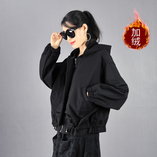秋冬2cn20韩款宽zw加绒连帽蝙蝠袖拉链女装短外套休闲女士上衣