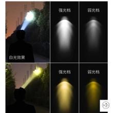 超亮头cn 强光 疝nsd头灯钓鱼强光头带矿灯充电超亮手电筒头戴