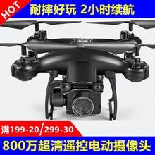 无的机cn控飞机耐摔kw台专业摄影航拍充电宝宝(小)直升机飞行器