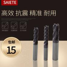 SAIETE不锈钢专用铣刀4刃50co14钨钢立ch层数控CNC刀具