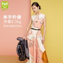 (小)龙哈co婴儿推车可ch轻便一键折叠口袋车便携可登机LD650
