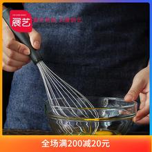 展艺3co4不锈钢手ch蛋白鸡蛋抽手抽家用搅拌器烘焙工具