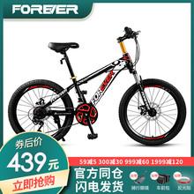 上海永co宝宝自行车ch男女中学生变速越野山地车公路车赛车P7