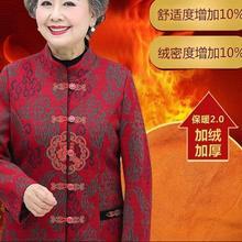 寿星服co开衫八十大in奶奶本命年胖妈妈妈妈装厚老的短式拜年