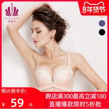 贝佳的正品黑色co4胸内衣女hc型(小)胸蕾丝侧收副乳有钢圈文胸