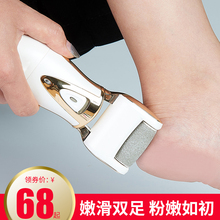 德国电co家用充电式hc刀老茧柔滑足部黑科技磨脚神器女