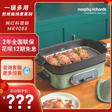 英国摩co多功能料理oo炉火锅网红电烤炉家用一体电烤锅