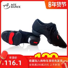 ACEcoance瑰oo舞教师鞋男女舞鞋摩登软底鞋广场舞鞋爵士胶底鞋