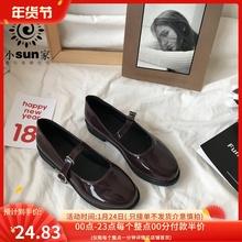 韩国ucozzangoo皮鞋复古玛丽珍鞋女浅口chic学生
