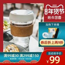 慕咖McoodCupov咖啡便携杯隔热(小)巧透明ins风(小)玻璃