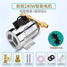 缺水保co耐高温增压ov力水帮热水管加压泵液化气热水器龙头明