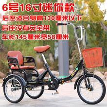 三轮车co行车大的轻ov士(小)型中老年脚踏车老的拉货脚踩代步车
