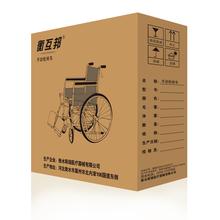 衡互邦co椅老年的折ov手推车残疾的手刹便携轮椅车老的代步车