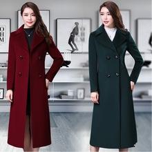 优质高档co020新款ov妈羊绒羊毛大衣中长过膝女士毛呢呢子外