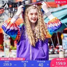 zvbv紫色短外套co62021ov彩虹短式宽松棒球服夹克潮牌上衣女