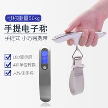 手提电co行李秤高精ovkg便携式(小)型家用买菜手拿快递包裹称重器
