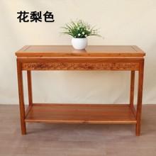 实木长co桌子客厅中ov老榆木茶几靠墙窄边桌简约仿古角几边几