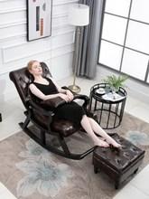 摇椅家co逍遥椅大的ov摇椅现代简约懒的沙发北欧风。