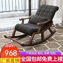 北欧新co式沙滩椅午ov两用躺椅家用现代200斤轻奢可