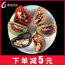 欧包全麦面包无co4精麻薯紫ov油早餐速食懒的网红蛋糕零食品