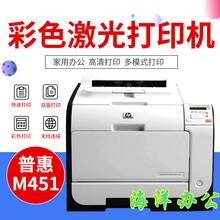 惠普4co1dn彩色ov印机铜款纸硫酸照片不干胶办公家用双面2025n