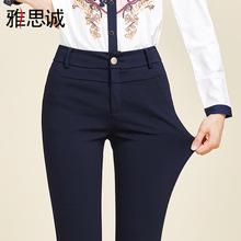 雅思诚co裤新式(小)脚eb女西裤高腰裤子显瘦春秋长裤外穿西装裤