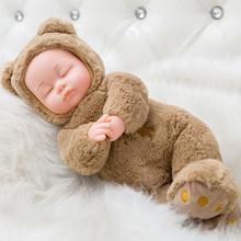 儿童毛绒co1具睡眠娃eb儿会说话的洋娃娃布娃娃玩偶公仔女孩