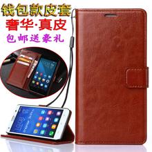 三星N7100/8/9手机壳notco142/nebnote4/5保护套note