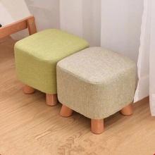 实木换co凳时尚穿鞋mi布艺(小)凳子沙发凳茶几板凳家用矮凳