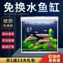 鱼缸水co箱客厅自循bm金鱼缸免换水(小)型玻璃迷你家用桌面创意