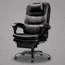 高档办co椅子靠背老bm脑椅家用舒适久坐书房升降旋转真皮懒的