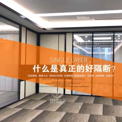 隔离墙co挡板 家用bm璃隔断墙高隔断办公室隔断玻璃高隔间隔墙