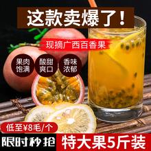云南紫co5斤包邮新bm大果 当季整箱一级水果酱10白香果