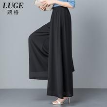 裤裙2co20新式时bm阔腿裤女夏雪纺裙裤长式大码薄式九分大脚裤