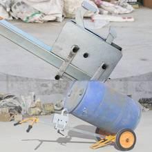 手动液co鹰嘴油桶搬bm桶铁桶塑料桶手推车拖车夹具拉油桶(小)车