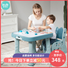 可优比co儿园桌椅宝bm学习写字桌宝宝桌子(小)椅子套装游戏家用