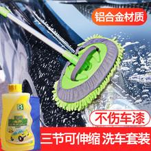 洗车拖co软毛刷车刷bm棉长柄伸缩清洗不伤汽车用专用擦车工具