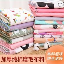 纯棉磨毛布料2.5m宽幅加厚长绒棉斜co15床单被sa料布匹定做
