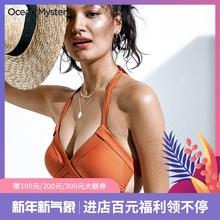 OceconMystsa沙滩两件套性感(小)胸聚拢泳衣女三点式分体泳装